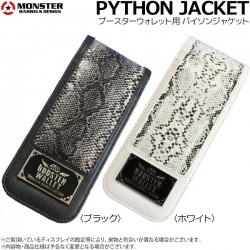 Monster Python Jacket Black